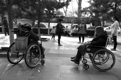 Beijing (23)