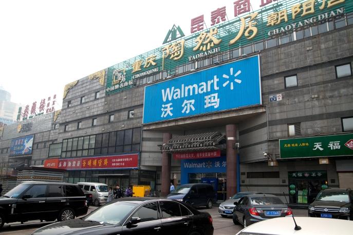 Beijing (4)