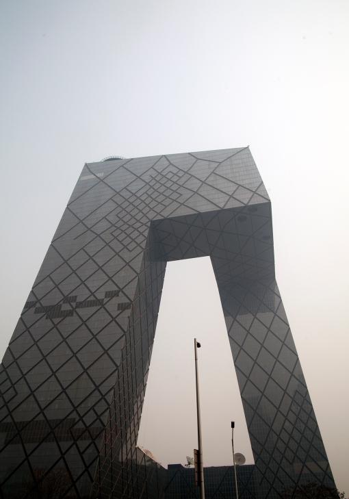 Beijing (7)