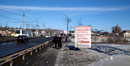 Irkutsk (5)