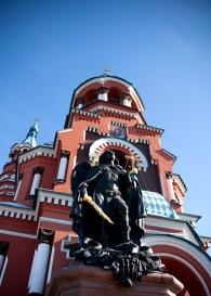 Irkutsk (8)