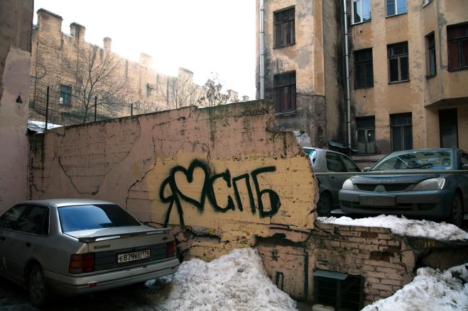 St. Petersburg, Russia, Transeurasian, travel