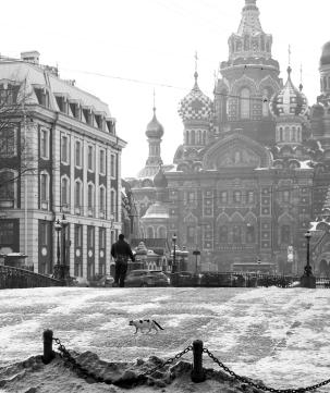 St. Petersburg (1)