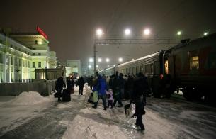 Yekaterinburg (2)
