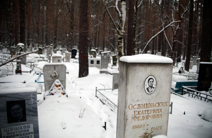 Yekaterinburg (20)