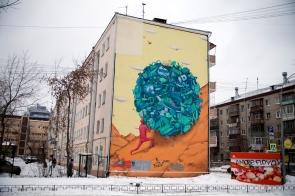 Yekaterinburg (24)