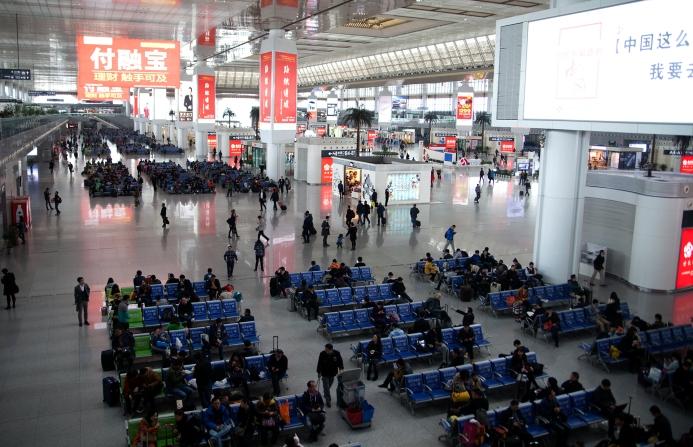Hangzhou (1)