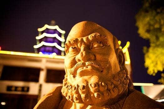 Nanchang (3)