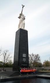 Nanjing (9)