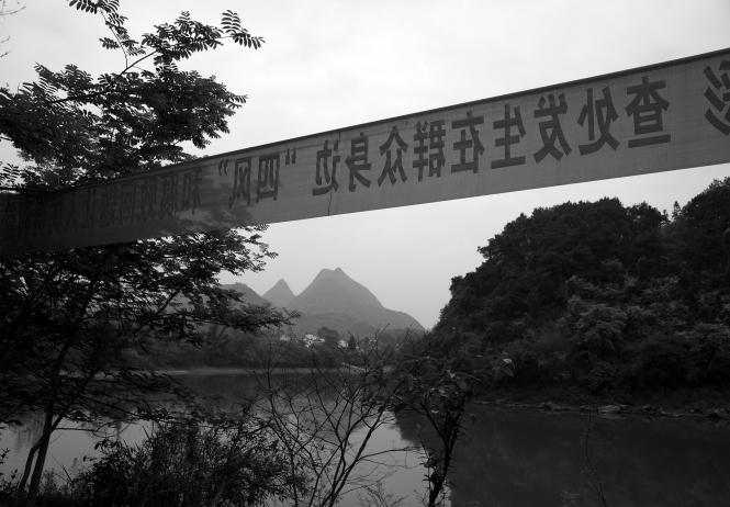Yangshuo (10)