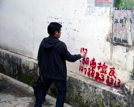 Yangshuo (7)
